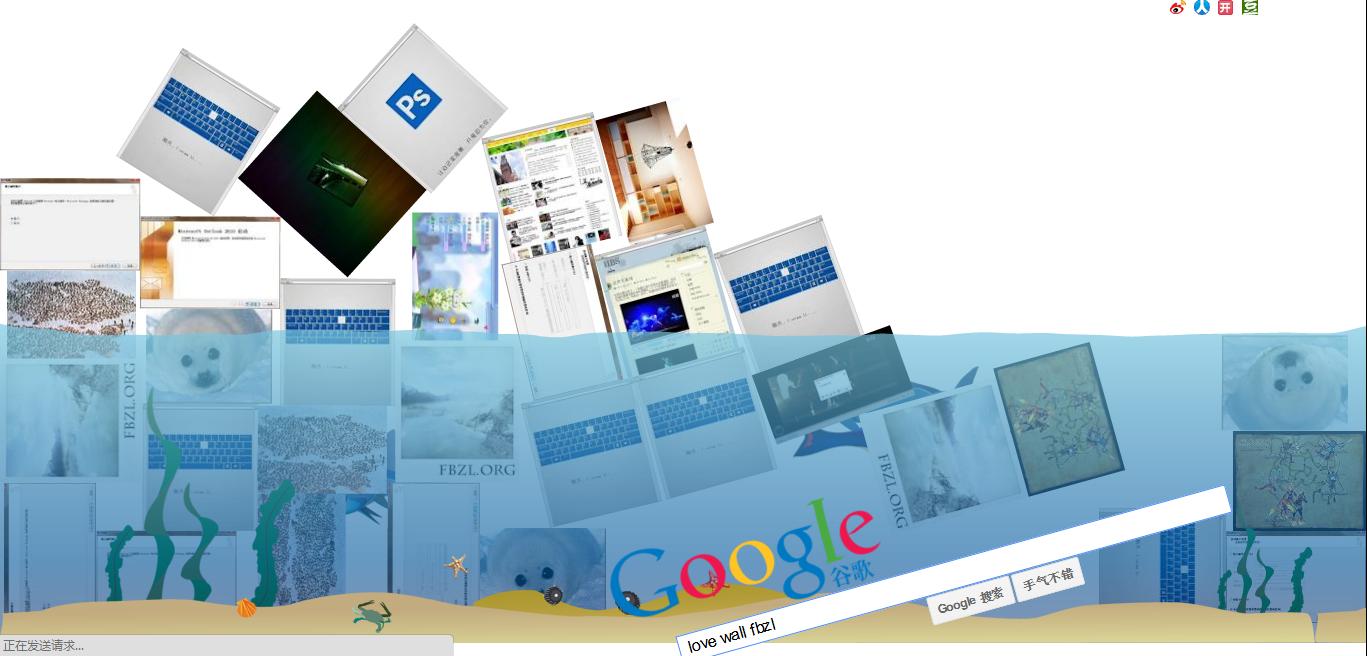 谷歌水下搜索